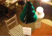 CHRISTMAS CARD _ tree